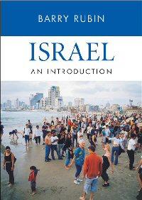 Barry Rubin - Israel