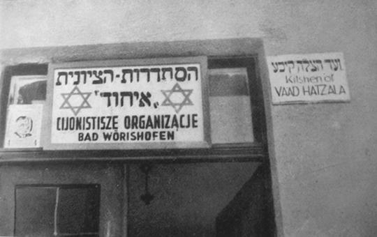 Jüdische DP-Gemeinde Bad Wörishofen