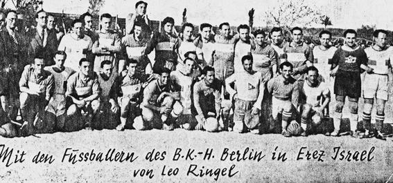 Bar Kochba Hakoah Berlin absolvierte einige Spiele in Erez Israel