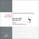 Der alef-beys, trit bay trit: Jiddisch lesen und schreiben lernen