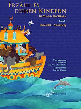 Erzähl es deinen Kindern – Die Torah in fünf Bänden