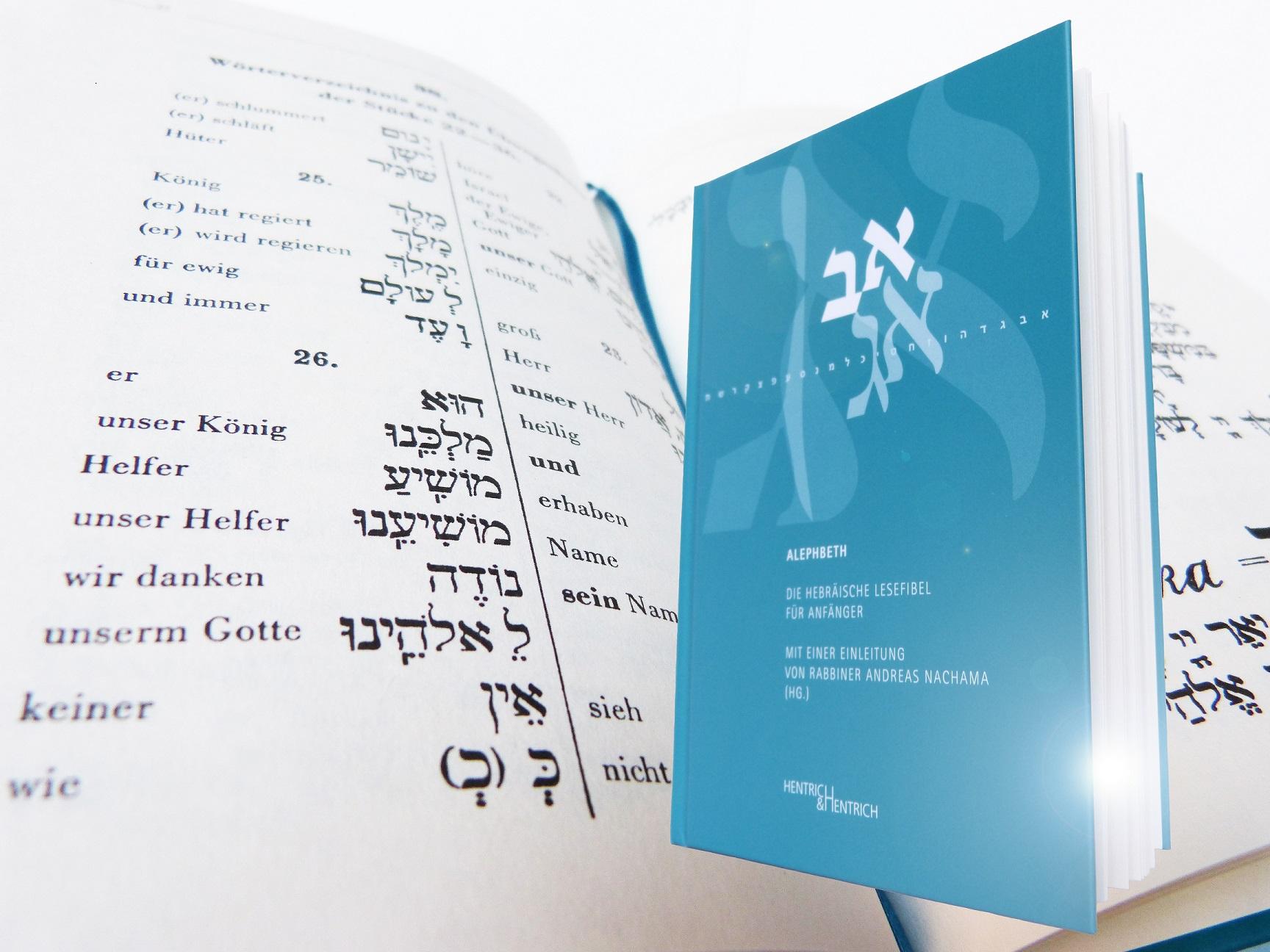 Alephbeth - Die hebräische Lesefibel für Anfänger